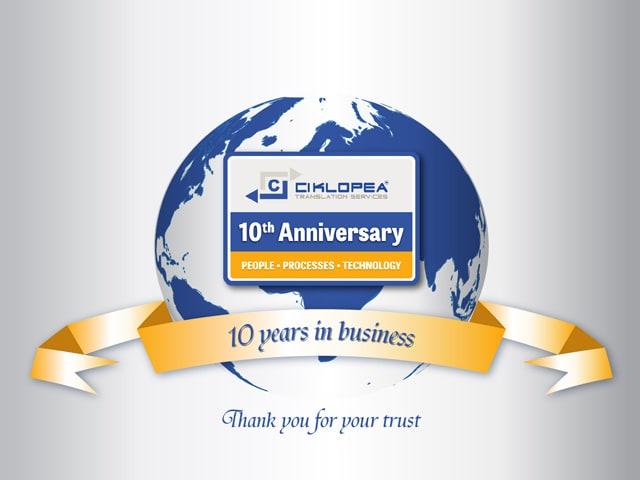 Циклопеа слави 10 година пословања