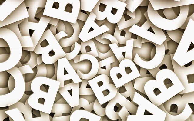 Језичка грешка бр. 67: сакупљати скупљати