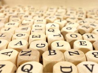 Језичка грешка бр. 75: центиметар или сантиметар?