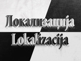 Localize to Serbian Latin or to Serbian Cyrillic