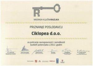 Награда-Кључна-разлика-за-подстицање-равноправности-и-разноликости-људских-потенцијала-2012.
