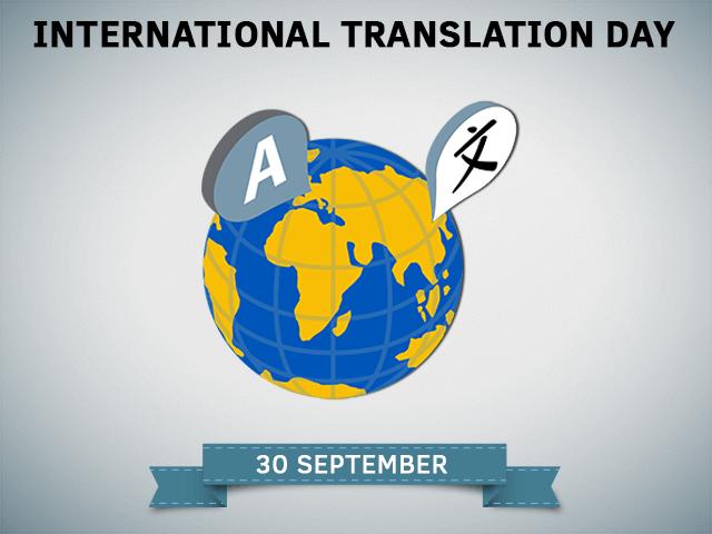 Sretan Međunarodni dan prevoditelja!