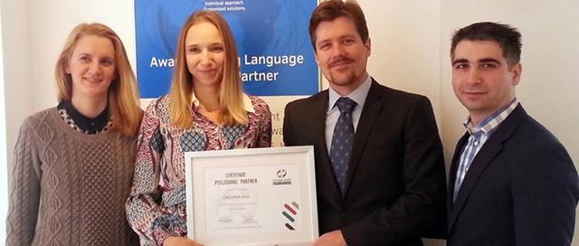Ciklopea Awarded Employer Partner Certificate for 2015 | Ciklopea