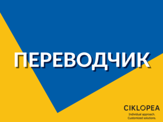 We Are Looking for a Russian – Serbian Translator and/or Editor/Proofreader (M/F)